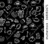 seamless pattern doodle kitchen ... | Shutterstock .eps vector #368082671