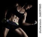 beautiful muscular fit woman...   Shutterstock . vector #368099885