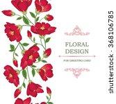 floral background. floral frame ... | Shutterstock .eps vector #368106785