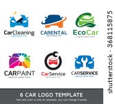 car logo template design vector | Shutterstock .eps vector #368115875