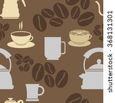 coffee seamless pattern | Shutterstock .eps vector #368131301