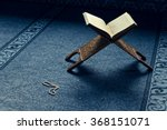 quran   holy book of muslims ... | Shutterstock . vector #368151071