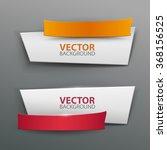 vector banners set. | Shutterstock .eps vector #368156525