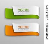 vector banners set. | Shutterstock .eps vector #368156591