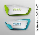 vector banners set. | Shutterstock .eps vector #368156609
