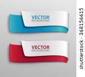vector banners set.   Shutterstock .eps vector #368156615