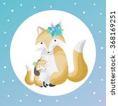 illustration of a cute foxes.... | Shutterstock . vector #368169251