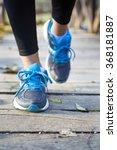 running feet of young woman... | Shutterstock . vector #368181887