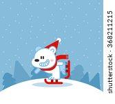 illustration of cute polar bear ... | Shutterstock .eps vector #368211215