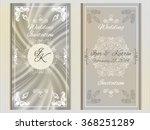 vector illustration of a gold... | Shutterstock .eps vector #368251289