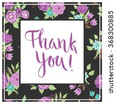 vector floral card with phrase. ... | Shutterstock .eps vector #368300885