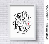 stylish text for fashion... | Shutterstock .eps vector #368300927