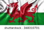 Small photo of 3D Flag of Wales