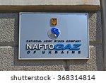 kiev  ukraine   july 29 ... | Shutterstock . vector #368314814