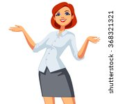 business woman in white shirt | Shutterstock .eps vector #368321321