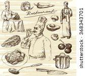 hand drawn illustration.food...   Shutterstock .eps vector #368343701