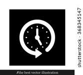 clock arrow | Shutterstock .eps vector #368345147