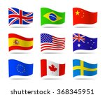 popular flags vector collection. | Shutterstock .eps vector #368345951