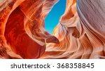 famous antelope canyon  arizona ... | Shutterstock . vector #368358845