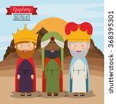 happy epiphany design  | Shutterstock .eps vector #368395301