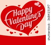 valentines day vintage...   Shutterstock . vector #368415197