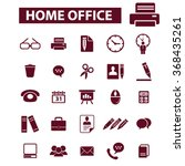 home office  supplies  time... | Shutterstock .eps vector #368435261