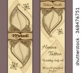 vector set of banners or cards... | Shutterstock .eps vector #368476751