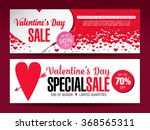 valentine's day sale banners | Shutterstock .eps vector #368565311