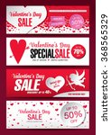 valentine's day sale banners | Shutterstock .eps vector #368565329