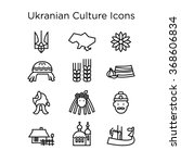 ukrainian culture icons ... | Shutterstock .eps vector #368606834
