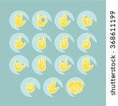 hands icon | Shutterstock .eps vector #368611199
