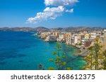 little venice in syros island.... | Shutterstock . vector #368612375