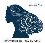 woman hair style silhouette | Shutterstock .eps vector #368627249