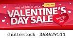 valentine's day sale banner | Shutterstock .eps vector #368629511