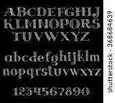chalk alphabet letters and... | Shutterstock .eps vector #368684639