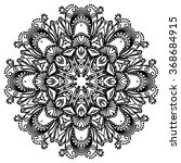 vector mandala. abstract... | Shutterstock .eps vector #368684915