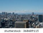 tokyo  japan   january  2016  ... | Shutterstock . vector #368689115
