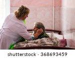 korosten  ukraine. 30 september ...   Shutterstock . vector #368693459