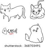different breeds of cats  4 5  | Shutterstock .eps vector #368703491