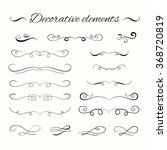 hand drawn divders set.... | Shutterstock .eps vector #368720819