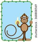 Cartoon Monkey Inside Vine...
