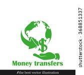 globe arrow hand dollar | Shutterstock .eps vector #368851337