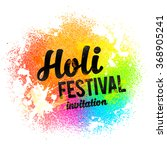 holi festival invitation vector ... | Shutterstock .eps vector #368905241