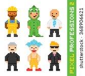 pixel art style professions... | Shutterstock .eps vector #368906621