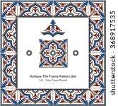 antique tile frame pattern... | Shutterstock .eps vector #368917535