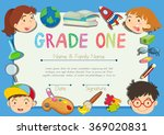 certificate with children on... | Shutterstock .eps vector #369020831