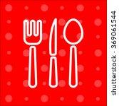 web line icon. cutlery  spoon ... | Shutterstock .eps vector #369061544