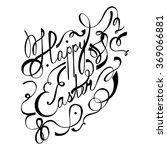 happy easter. lettering. hand... | Shutterstock .eps vector #369066881