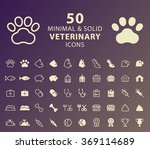 Stock vector set of minimal and solid veterinary icons vector isolated elements 369114689