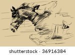 vector illustration of a... | Shutterstock .eps vector #36916384